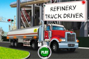 油罐车模拟驾驶无敌版