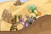沙漠快车比赛