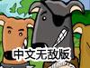 ��狗狗�⒓颖荣�中文�o�嘲�(跑吧狗���中文�o�嘲�)