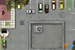 TFBOYS停豪车2