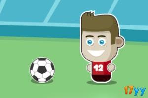 足球大明星无敌版
