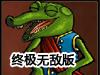建造地牢2中文终极无敌版