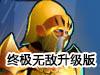 神圣的��藏中文�K�O�o�成��版