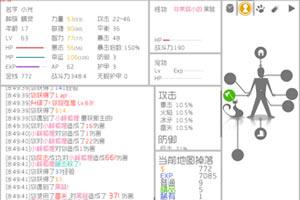 战斗无止境1.4中文无敌版