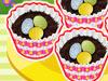 巧克力雀巢蛋糕