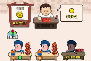 我是大�S�L中文版