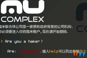 键盘侦探中文版(Mu Complex)