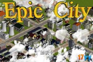 创建城市中文无敌版