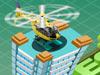 使用直升机逃脱