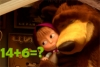 玛莎数学测验