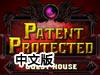 专利保护1:客房