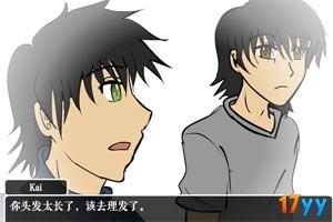 虚幻的梦境3中文版