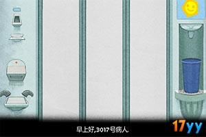 覆盖中文版