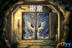 密室中文版