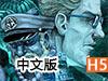 �_拉中文版
